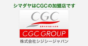 株式会社シジシージャパン